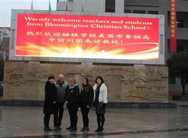 中美文化交流||跨越大洋的握手,祝两校友谊长存