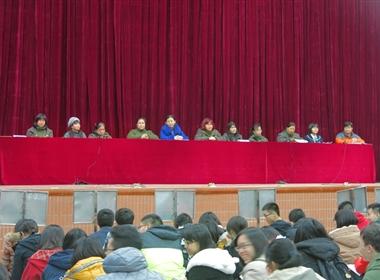 生活处管理能力培训暨表彰大会如期举行