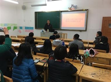桂林市教科所正高级教授李陆桂老师受邀聘为我校高中外语教学专家
