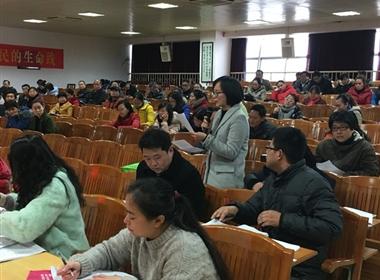 政治组肖迟老师受聘为桂林市思想品德学科中心组成员